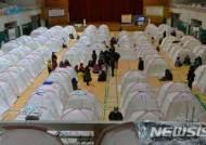 포항 지진피해 주민들, 주거안정대책 수립 '국민청원'