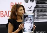 사우디, 캐나다 유학생 수천명에 귀국 명령
