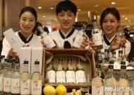 '소주 대신 와인 증류주 연남연가 드세요'