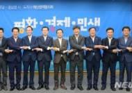 [종합]민주당-호남권 예산정책協…'빨간불' 文정부 광주·전남공약 돌파구 찾나