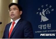 안희정 무죄 선고한 조병구 판사는…공보관 역임, 보수 성향