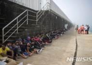 유럽 각국, 난민 구조선 수용 두고 줄다리기