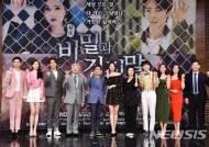 MBC TV 시청률, 바닥 쳤다···지상파는 물론 종편에도 열세