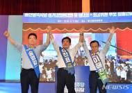 민주당 당권주자 신경전 '과열'…선관위, 공개지지 '구두경고'