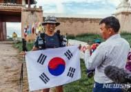 '고비사막마라톤대회 마지막 완주자' 청소년회복센터 기부 '훈훈'