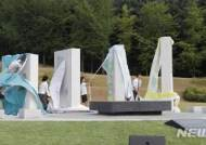 [종합]8월14일 '위안부 피해자 기림의 날'…첫 정부기념식