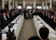 제39차 대한민국시도지사협의회 총회