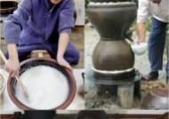 전통민속주 맥 이어가는 3대 충북 무형문화재…대중화 과제