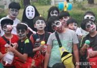 '좀비들이 문경에' 청소년어울림마당 '호러체험축제'