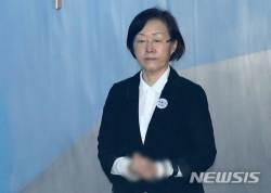 신연희, '직원 격려금 횡령' 1심서 징역 3년 실형