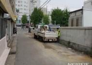 영등포구, 소방차 진입 방해하는 거주자 우선 주차구획 정비