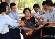 '상고법원 반대' 변협 전 임원들, 피해자 조사 검찰 출석