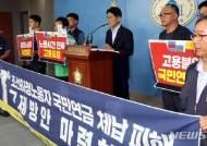정부 '조선업 지원책'에 노동자들 국민연금 가입자격 '증발' 위기