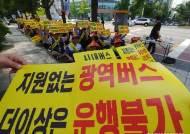 '위기' 넘긴 인천~서울 광역버스, 어떻게 바뀔까
