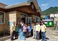 [산청소식]군, 무더위 쉼터에 생수 6000개 지원 등