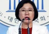 """민주당, """"김대중 대통령 서거 9주기 추모…""""평화정착 힘쓸 것"""""""