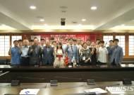 영남이공대, 중국 산동직업학원생 대상 연수 프로그램 운영
