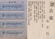 탄생 100주년 충북문인 기획전…충주 권태응·보은 오장환 시인