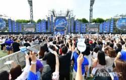 카스 블루 플레이그라운드 즐기는 참가자들