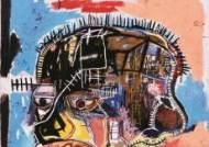 루이비통재단 미술관, 장 미셀바스키아 vs 에곤실레 전시
