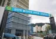 서울보증보험, 소송 빌미로 아파트 계약이행보험금 지급 거부 '논란'