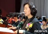 주은영 구미대 재단이사장, 국제유교문화서예대전 '대상' 수상