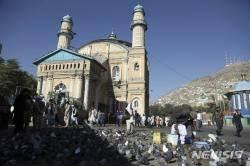 아프간 대통령궁에 탈레반 총류탄 공격