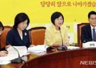 """정의당, 특검 수사기간 종료에 """"예정된 수순"""" 논평"""
