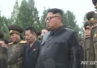 """러시아 """"美, 안보리 통한 대북 제재 확대 실패할 것"""""""