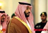 """""""사우디, 아람코 기업공개 계획 취소"""" 로이터"""