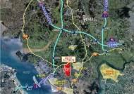 평택시, 안중 화양지구 도시개발사업 환지계획 인가