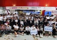 학교뉴스제작경진대회 입상자들