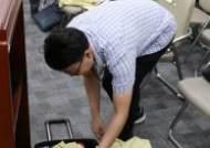태풍 '솔릭'으로 중앙재난안전대책본부 가동