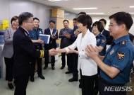 민갑룡 경찰청장 1호 정책, 여성대상 범죄 근절 추진단 출범