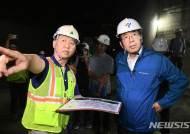 태풍 관련 신월 빗물저류 배수시설 점검하는 박원순 시장