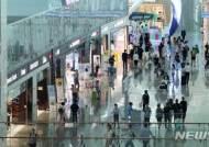 인천공항, 태풍 솔릭 영향 제한적…현재까지 결항 3편