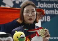 김민정, 사격 10m 공기권총 은메달…곽정혜 6위