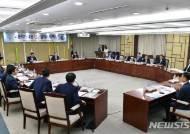 """오거돈 부산시장, 시정 최종 목표 """"일자리""""…고용상황실 가동"""