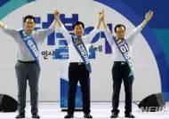 민주당 오늘 전당대회…새 지도부 선출