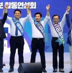 민주 전당대회 개막…오후 6시께 새 지도부 발표
