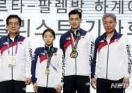 """한국 펜싱 """"금메달 6개 만족. 도쿄올림픽 金 3개 도전"""""""