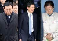 롯데일가 항소심 마무리…권성동, '강원랜드' 첫 재판