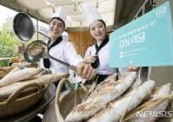 KT, 28일부터 홍대 인근에 'ON식당' 오픈