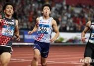 결승선 통과후 기록확인하는 김국영