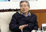 함승희 법인카드 사용 논란…폐광지역 '법적고발' 요구
