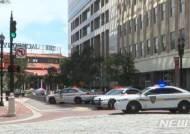 급성장하던 美 e스포츠계, 잭슨빌 총격 사건에 '패닉'