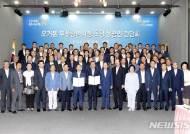 부산상의-부산시, '부산 1만명+ 일자리 창출' 공동선언