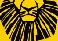 위메프, '라이온 킹' 인터내셔널 투어 티켓 판매