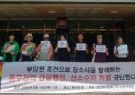 인천에서 처음 성소수자 축제 열릴까?… 9월4일 결정