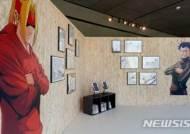 DDP 갤러리문, 한국 힙합 30년사 되짚어본 'HIPHOP'展